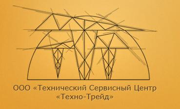 ООО «ТСЦ «Техно-Трейд»